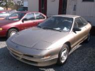 1997 Ford Probe Base