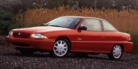1997 Buick Skylark Custom