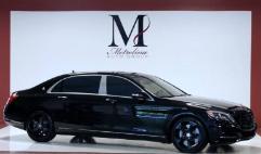 2016 Mercedes-Benz S-Class Mercedes-Maybach S 600