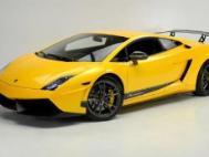Used Lamborghini For Sale In Omaha Ne 427 Cars From 39 995