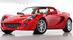 2008 Lotus Elise Standard