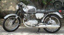 1965 Honda