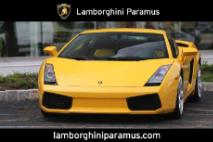 2007 Lamborghini Gallardo Base