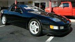 1995 Nissan 300ZX Base