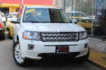2014 Land Rover LR2 Base