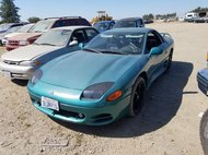 Used Mitsubishi 3000gt for Sale in Los Angeles, CA: 35 Cars