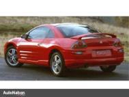2005 Mitsubishi Eclipse GS