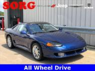 1993 Dodge Stealth R/T Turbo