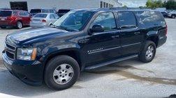 2008 Chevrolet Suburban LT