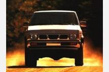 1996 Nissan Truck Base