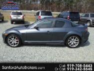 2008 Mazda RX-8 40th Anniversary Edition