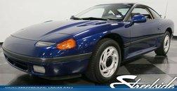 1993 Dodge Stealth ES