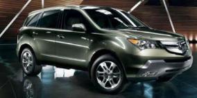 2007 Acura MDX SH-AWD w/Tech