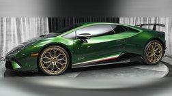 2018 Lamborghini Huracan LP640-4 Coupe FULLY LOADED! RARE VERDE