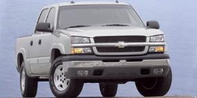 2005 Chevrolet Silverado 1500 LS Pickup 4D 5 3/4 ft