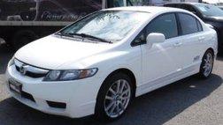2009 Honda Civic GX