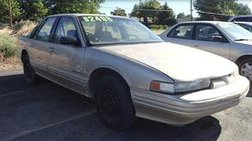 1992 Oldsmobile Cutlass Supreme S