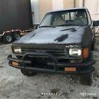 1987 Toyota Pickup Base